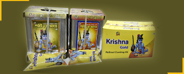 Shree Krishna Refined Oil